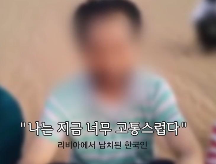 이미지 - 유튜브 영상