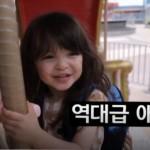 이미지 - 슈돌 영상 캡처