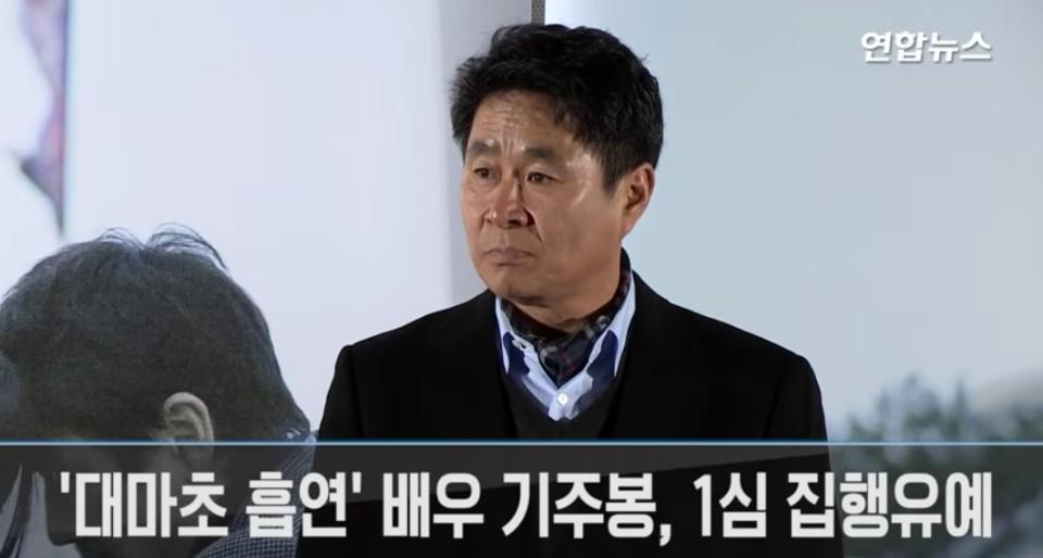 이미지 - 연합뉴스 캡처