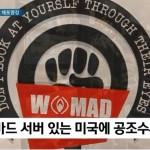 이미지 - SBS 뉴스 캡처