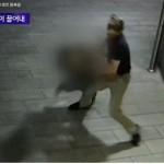 이미지 - JTBC 영상 캡처