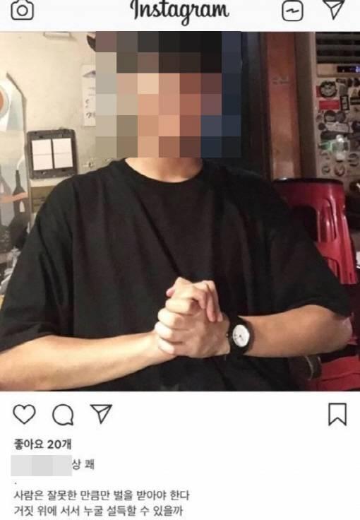 이미지 - 안희정 아들 인스타그램