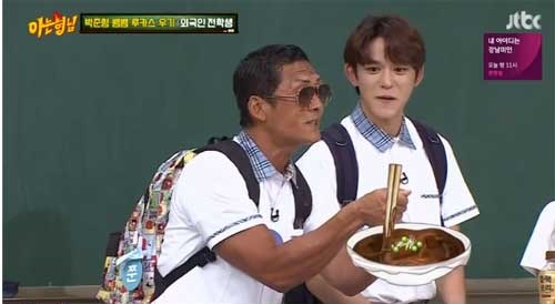 이미지 - JTBC 아는형님 캡처
