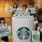 스타벅스가 1회용 플라스틱 제품을 퇴출하기로 했다.  ⓒ스타벅스 제공