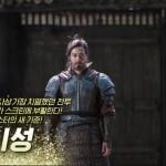 조인성이 주연한 영화 '안시성'이 개봉 11일만에 400만 관객을 돌파했다.