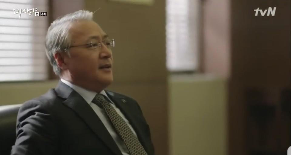 2014년 작 드라마 '미생'에서 연기를 펼치던 이경영의 모습.