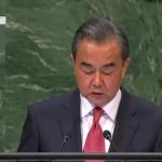 왕이 중국 국무위원이 미국 뉴욕 외교관계협회 포럼에서 연설을 하고 있다. 이미지 = YTN 뉴스 캡처