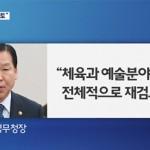 KBS1 뉴스보도 화면 캡쳐