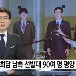 YTN 뉴스 보도화면.