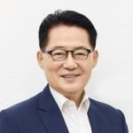 박지원 전 의원. 사진=페이스북