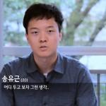 사진=SBS 스페셜 캡쳐