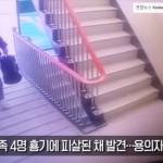 사진=연합뉴스 보도화면