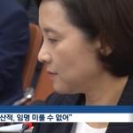 유은혜 교육부 장관의 모습.