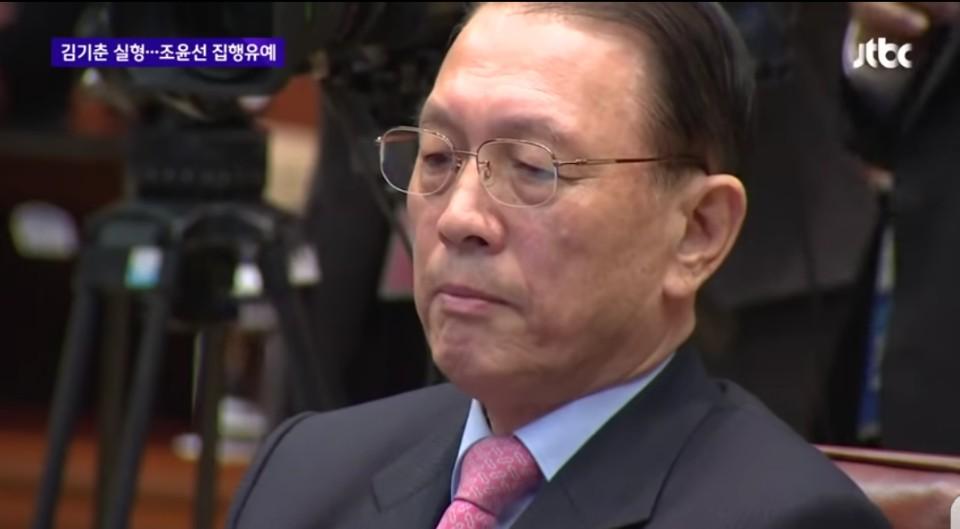 이미지=JTBC 뉴스 캡처