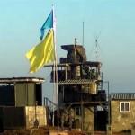 비무장지대(DMZ) 내 남측 일반초소에 황색 깃발이 게양돼 있다. 사진=국방부 제공