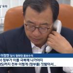 사진=KBS 보도화면 캡쳐