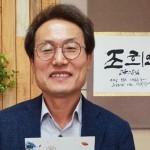 조희연 서울시 교육감. ⓒ인스타그램
