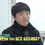 사진=KBS 오늘밤 김제동 방송 화면 캡쳐