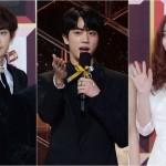 엑소 찬열, 방탄소년단 진, 트와이스 다현이 오는 28일 방송되는 'KBS 가요대축제' MC로 발탁됐다. 사진=KBS 제공
