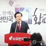 자유한국당 당 대표 출마 선언을 하고 있는 황교안 전 총리. 이미지=연합뉴스 제공
